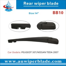 PEUGEOT 307 rear wiper arm