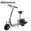 2017 hot sale china 49cc gas scooter