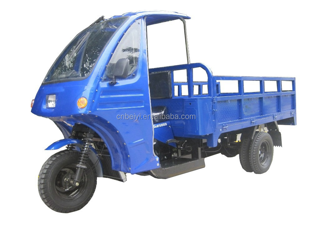 Chinese Myanmar 250cc ISO9001 5 wheels 2 tricycle for cargo with CCC