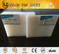 Extruded Nylon Sheet/Nylon Plate/PA6 Plate/Nylon Product