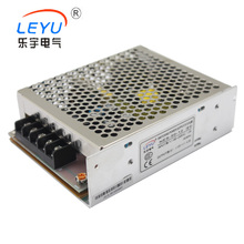 LEYU 12 volt 5 amp smps switching power supply NES-50-12 for LED driver