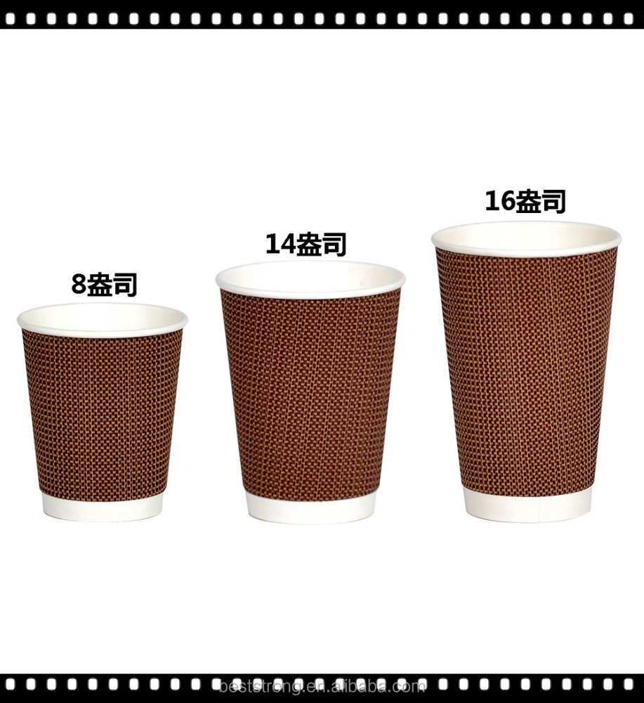 4-16oz embossed ripple wall paper cup/ disposable coffee cup/ customer printed