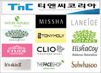 All kinds of Korean Cosmetic Brands