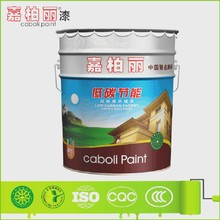 Caboli coating paint exterior concrete wall finishes