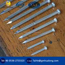 China Manufacturer concrete nail/concrete steel nail in high quality/factory price