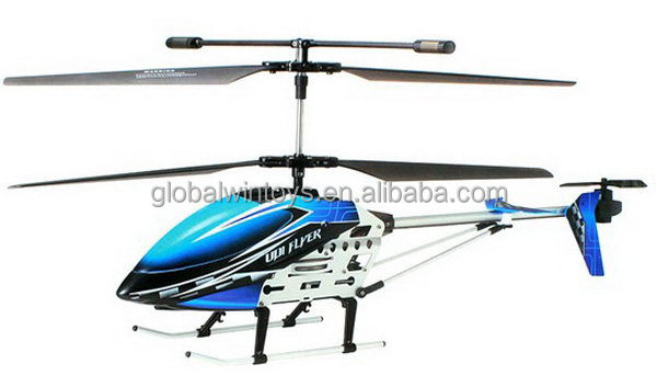 Design promotional cheap rc small helicopter motor