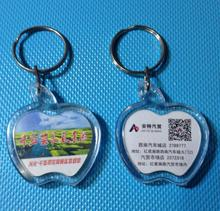 2015 promotional gift item Acrylic keychain new product made in China