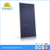 11 years gold supplier Best price poly solar panel 30v 250W 255W 260W solar panels in stock for home system low price buy stock