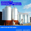 silos for flour mill factory storage grain with silo
