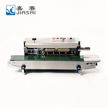 High quality plastic film semi-auto horizontal continuous band sealer sealing machine