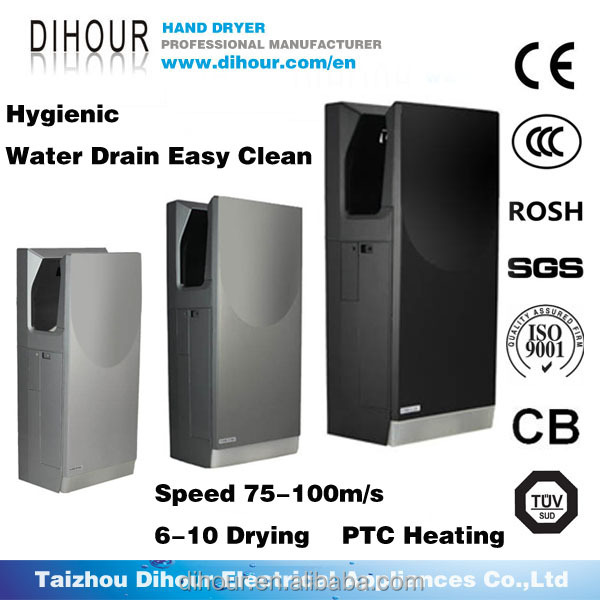 2014 Best Sales Fast Low Power Consumption Air Speed 75-100m/s Adjustable Automatic Hand Dryer