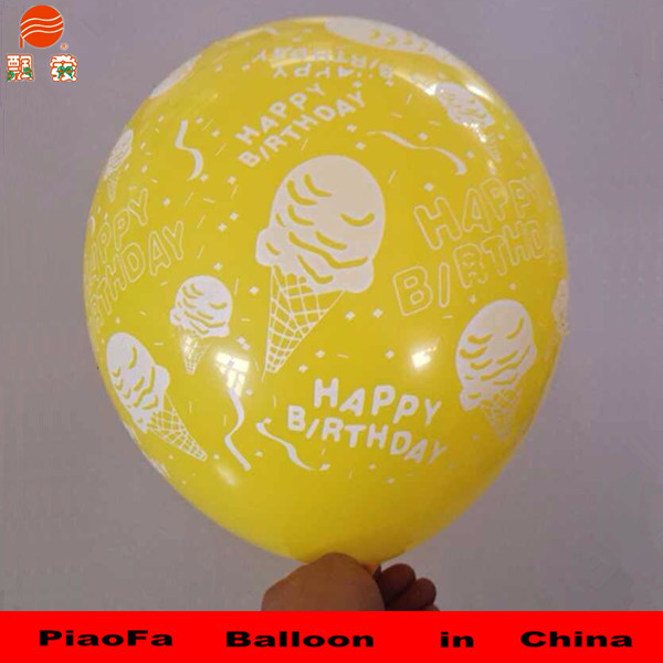 yellow baloon with letter print
