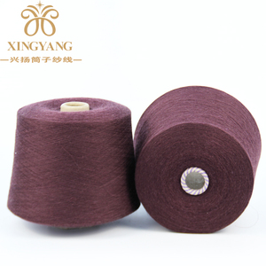 Comfortable and softness dyed high bulk acrylic yarn egypt for every consumers