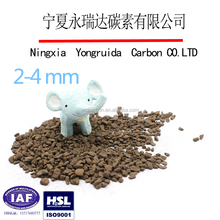 20%-45% Manganese dioxide factory price directly sale