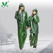 Well Sale Safety Item PVC Waterproof Breathable Rain Suit For Motorbike
