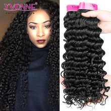 Wholesale brazilian virgin hair weave www.alibaba.com