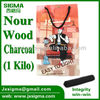 High quality Nour Wood Coal (1 Kilo)