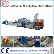 plastic plat extrusion machiner for pp woven bag production line