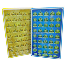 2014 newset quran ipad for muslim kids learning high quality
