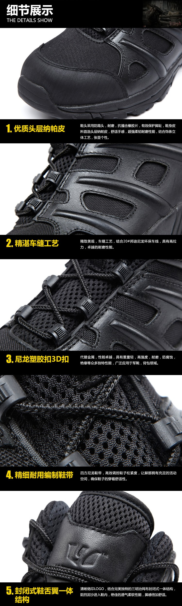 Loveslf factory wholesale outdoor cst safety boots anti-puncture properties