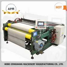 China Leader shuttle loom weaving for Electroplating Industrial Pickling Nets