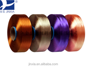 FDY polyester high tenacity filament yarn for knitting,home textile