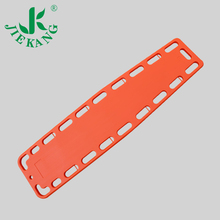 CE FDA Hospital Medical HDPE Spine Board YJK-F2 For Transfer Patient