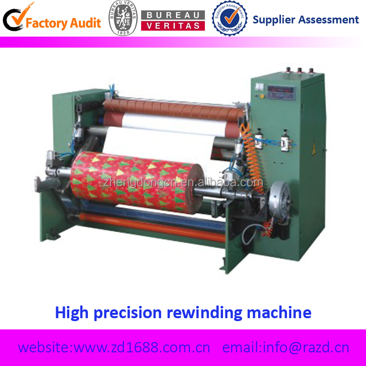 Automatic Toilet Paper Rolls Embssing Perforating And