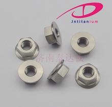 China supplier Gr5 titanium Customs hex flange nut