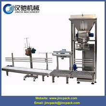 Bread Sweet Chocolate Mini Biscuit Bakery Pillow Plastic Big Bags Automatic Frozen Food Packing Packaging Machine Price