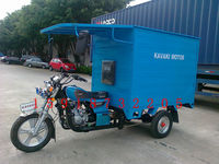 200cc hot selling closed cargo box tricycle/Van tricycle(moving shop,2013 year new model petro tricycle)