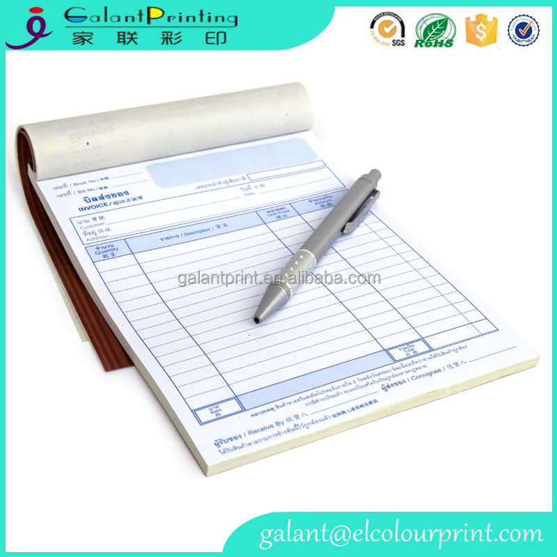 Paper billing invoice template, sample hotel invoice, invoice book printing