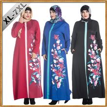 long women muslim dress in malaysia and indonesia