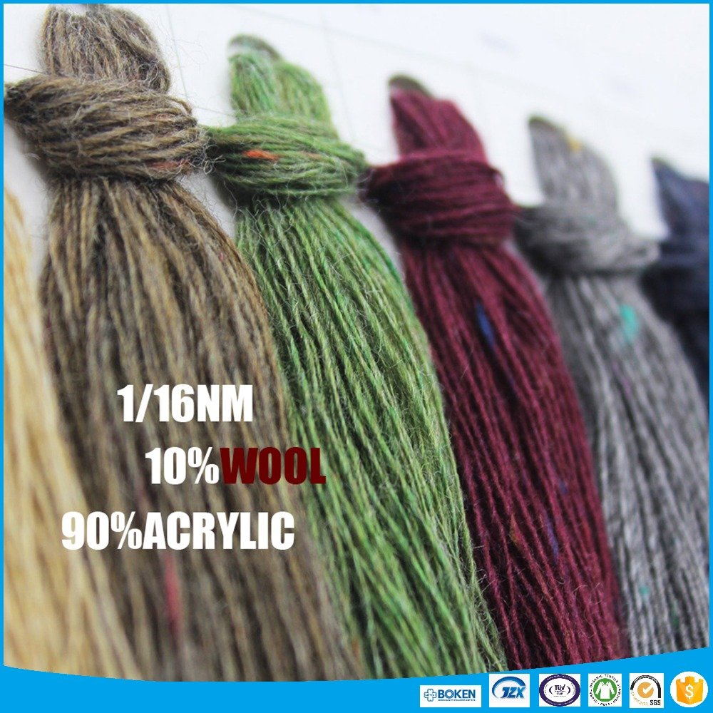 Xiangyi acrylic/wool soft fluffy socks yarn fancy knitting yarn