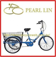 PC-7002 Cargo Tricycle 6-speed tricycle with suspension