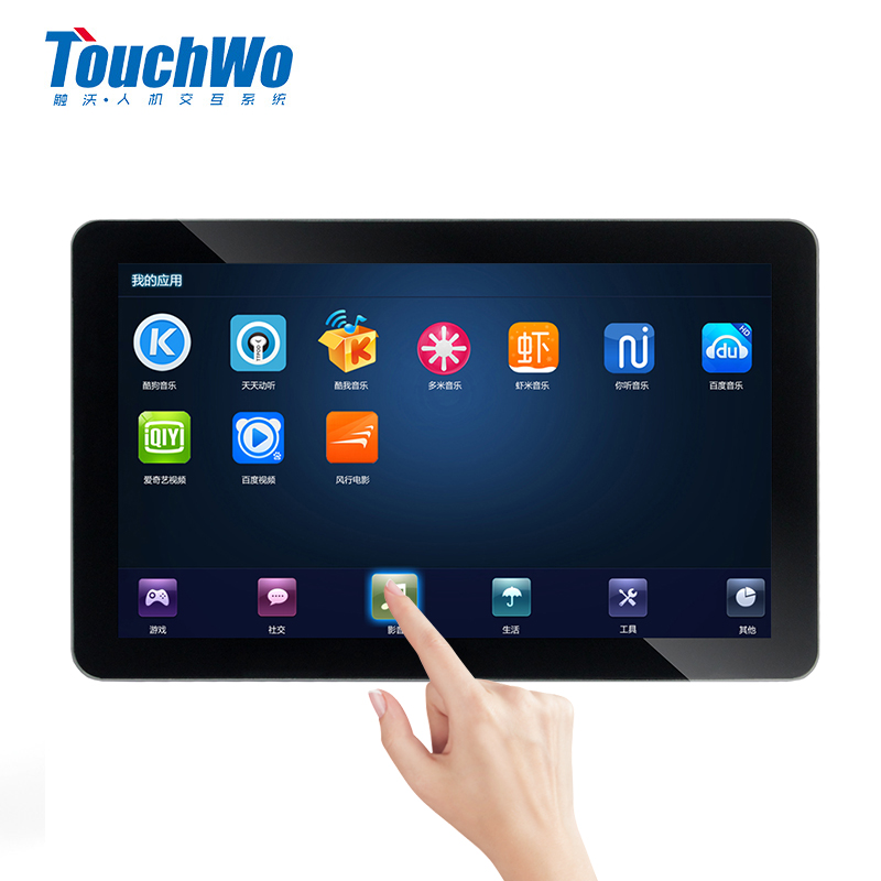 Promotional 15.6 inch capacitive lcd touchscreen <strong>monitor</strong> for vending machine