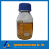 Factory Price Sunflower Lecithin