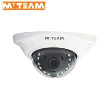 Vandalproof Bus Security Camera 1080P 2MP mini cute ahd cammera with low price infrared AHD camera with ce fcc rohs