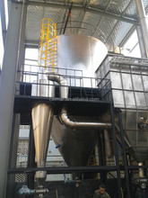 powder of milk spray dryer