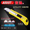 High quality of cutter knife with SK4 material utility knife ABS material plastic knife