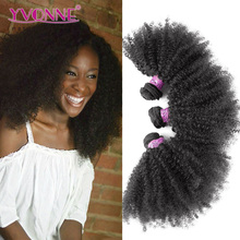 Wholesale UK Cheap Afro Kinky Brazilian Curly Hair Weave For Black Women