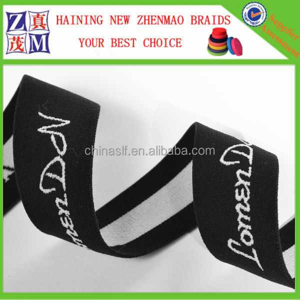custom elastic bands 35mm jacquard elastic band manufacturers