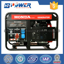 12kw convenient small power pack genset 3 phase generator