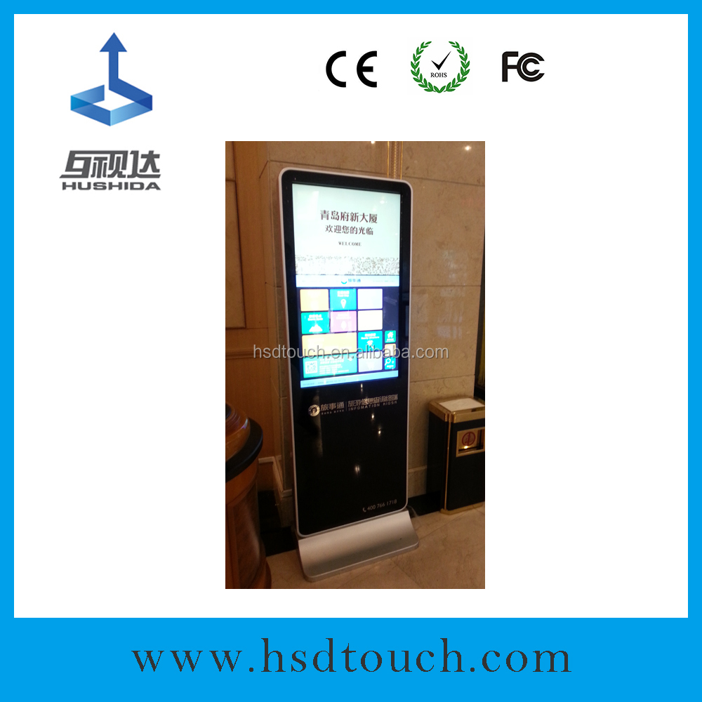 42'' LCD Free standing kiosk E poster built-in media player and EZ poster software program