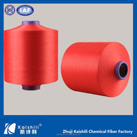 30D+20D Spandex Twisted covered Yarn POLYESTER for jeans 100% dty spandex raw color paper cone yarn