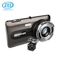 Wdr Full Hd 1080P 2 Channel Dual Camera Car Dvr,Carcam Hd Car Dvr,Fhd 1080P Car Dvr
