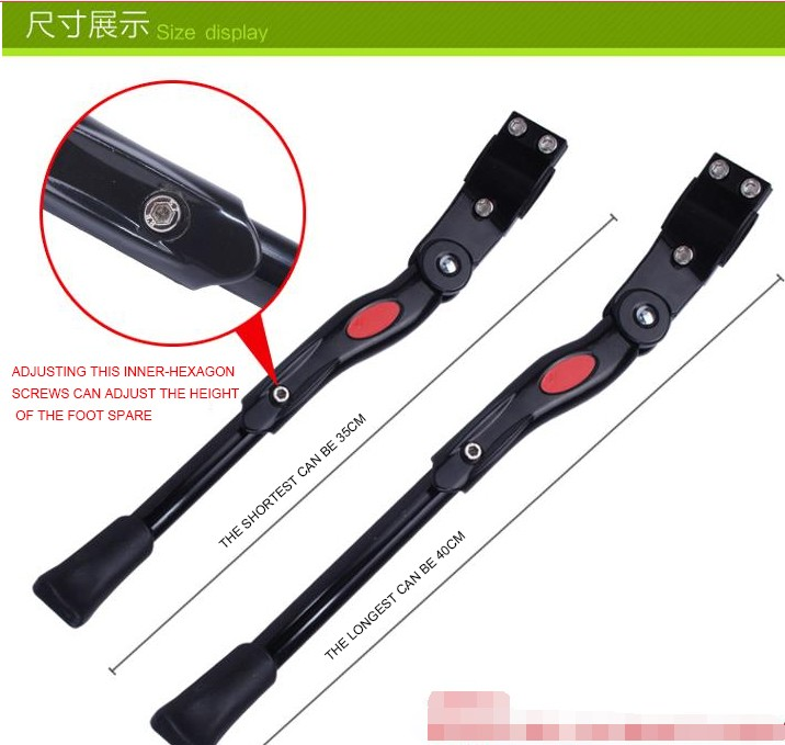 Bicycle spare parts aluminum alloy side stand