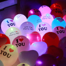 2018 Hot sale night dancing light glow baloon led illuminated balloons for concert