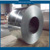 High Quality Galvanized Coil Steel Galvanized Steel Coil