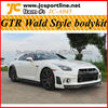 2010 GTR Wald Style Car Bodykit For Nissan